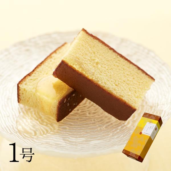 お中元 ギフト 2018 長崎心泉堂  幸せの黄色いカステラ 1号  常温|jrk-shoji