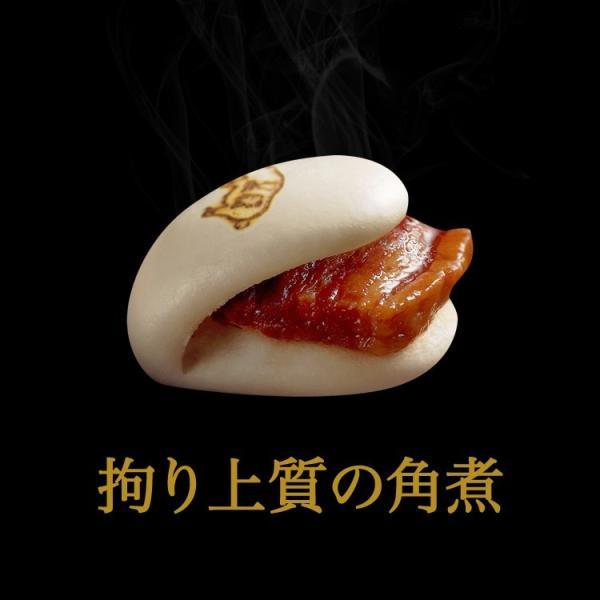 角煮家こじま 黒豚角煮まん 8個入 B-8 長崎名物 冷凍|jrk-shoji|02
