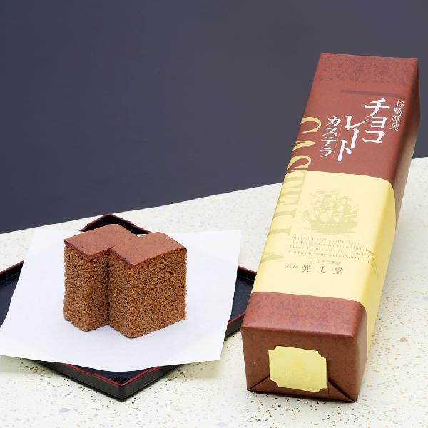 九州 ギフト 2021 異人堂 チョコレートカステラ 0.5号 S07  チョコ風味豊か 常温