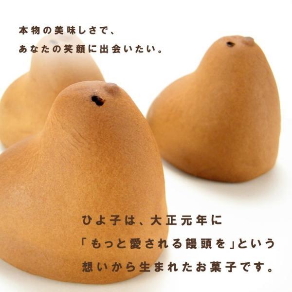 九州 ギフト 2019 名菓ひよ子 8個入 福岡 人気 土産 定番土産 福岡銘菓 常温 jrk-shoji 02