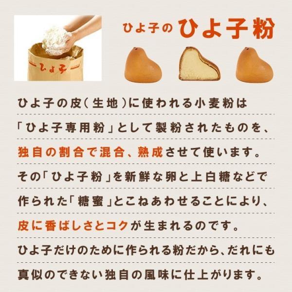 九州 ギフト 2019 名菓ひよ子 8個入 福岡 人気 土産 定番土産 福岡銘菓 常温 jrk-shoji 04