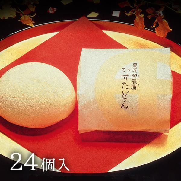 九州 ギフト 2021 薩摩蒸気屋 かすたどん 24個入 鹿児島 お土産 お菓子 和菓子 常温