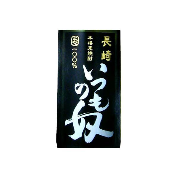 九州 ギフト 2019 大島酒造 本格麦焼酎 いつもの奴 25度 720ml -黒フロスティー瓶 A3G-N  常温|jrk-shoji|02