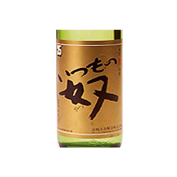 九州 ギフト 2019 大島酒造 本格麦焼酎 いつもの奴 25度 900ml −緑瓶 A-2  常温|jrk-shoji