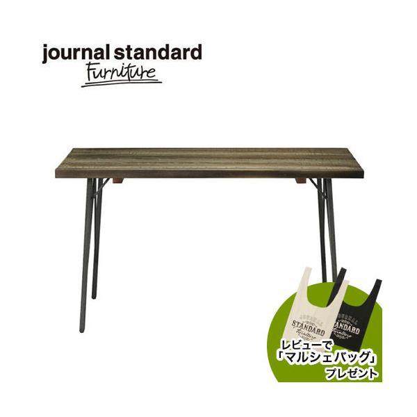 journal standard Furniture ジャーナルスタンダードファニチャー CHINON DINING TABLE S シノン ダイニングテーブル S 幅130cm B00MHCXE3E