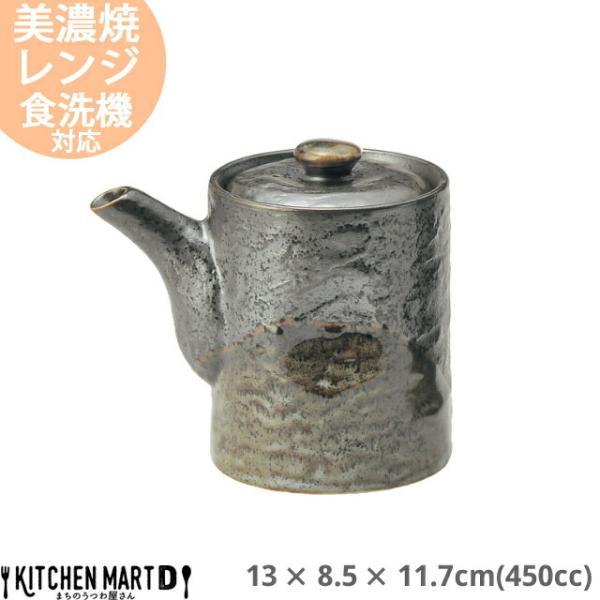 山がすみ 石木汁次 450cc 13×8.5×11.7cm 美濃焼 日本製 国産 黒 ブラック 蓋付き 陶器 鍋 しゃぶしゃぶ たれ入れ 出汁入れ ポン酢 ごまだれ ソース入れ
