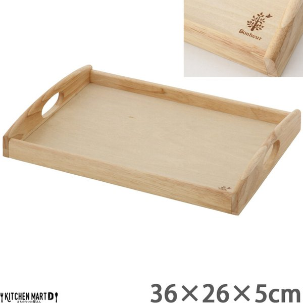 ボヌール Bonheur 36cm×26cm 取っ手付き 木製 木 ディナー トレー トレイ L プレート ウッド 天然木 お盆 長角 カフェ wood plate 不二貿易 ウッドバーニング