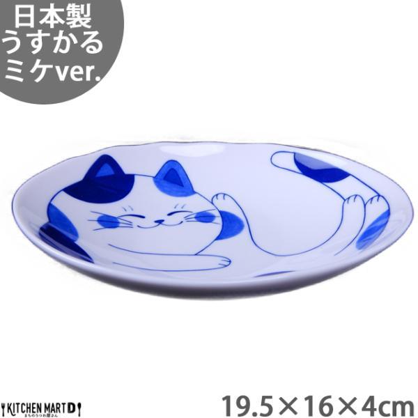 ねこちぐら ミケ 19.5×16cm 60楕円深皿 カレー皿 パスタ皿 子供 丸 ボウル 鉢 美濃焼 国産 日本製 陶器 猫 ネコ ねこ 猫柄 ネコ柄 食器 お子様 キッズ|js-kikaku