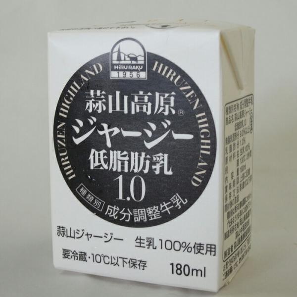 蒜山ジャージー牛乳低脂肪乳1.0 180ml