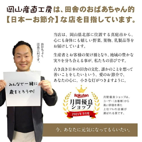 【メール便】粉末よもぎ茶(農薬不使用)50g|jshop-web|03