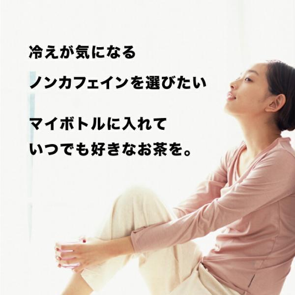 【メール便】粉末よもぎ茶(農薬不使用)50g|jshop-web|04