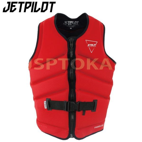 【SALE】ジェットパイロット FREERIDE JA19228 セグメント ウエイクボード SUP カヤック カヌー フライボード サーフィン ライフジャケット