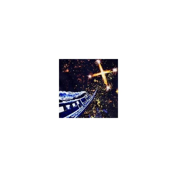【ダウンロード版】「銀河鉄道の夜」 マルチメディアDAISY図書|jsrpd