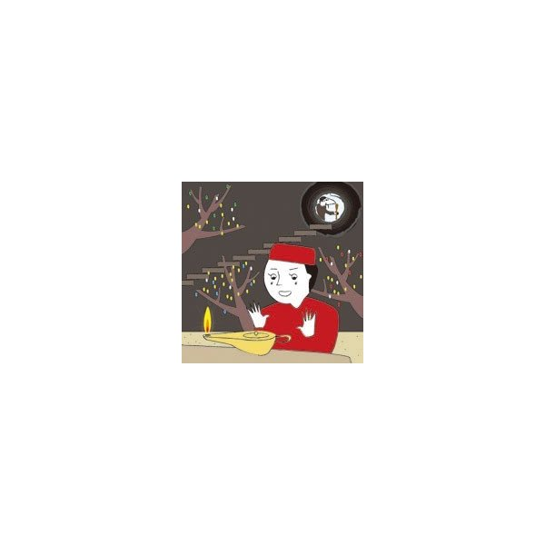 【ダウンロード版】「アラジンとふしぎなランプ」 マルチメディアDAISY図書|jsrpd
