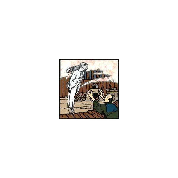 【ダウンロード版】「雪女」 マルチメディアDAISY図書|jsrpd