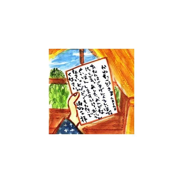 【ダウンロード版】「どんぐりと山猫」 マルチメディアDAISY図書|jsrpd