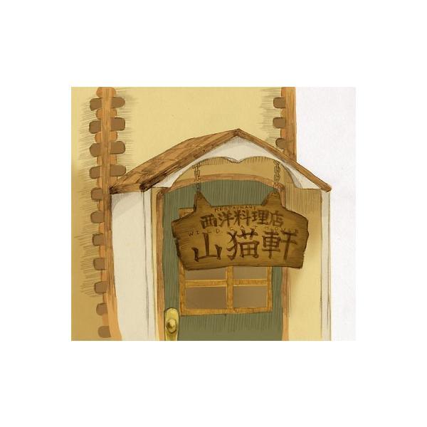 【ダウンロード版】「注文の多い料理店」 マルチメディアDAISY図書|jsrpd