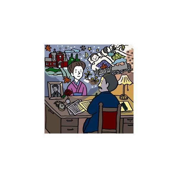 【ダウンロード版】「小さき者へ」 マルチメディアDAISY図書|jsrpd