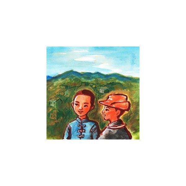 【ダウンロード版】「故郷」 マルチメディアDAISY図書|jsrpd