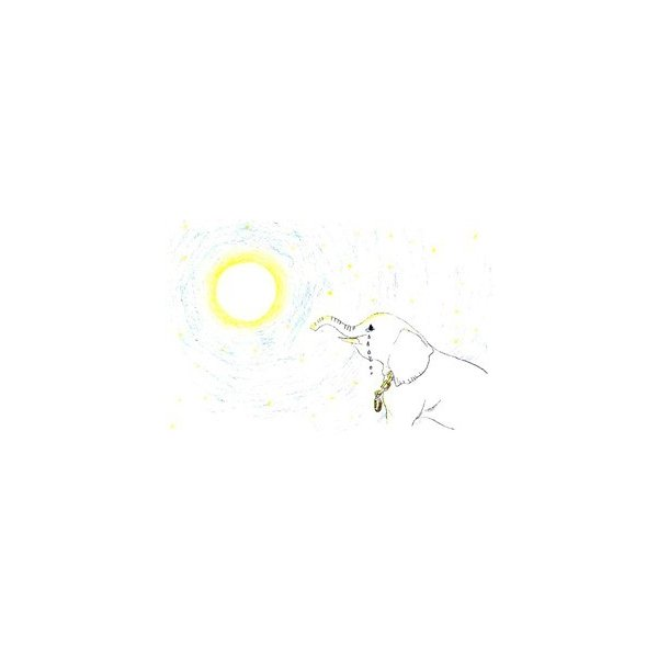 【ダウンロード版】「オツベルと象」 マルチメディアDAISY図書 jsrpd
