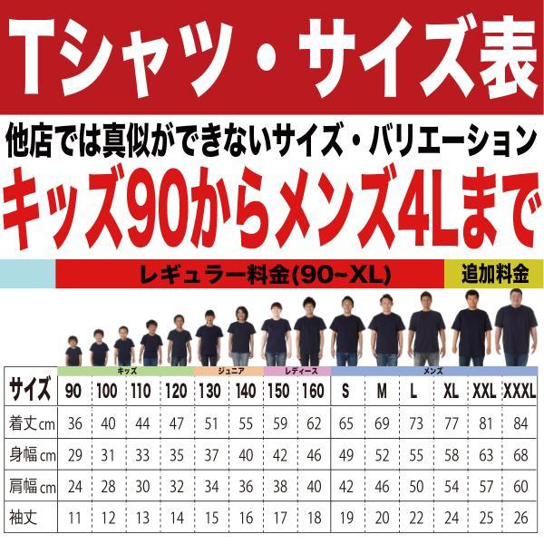 おもしろTシャツ イチロー メンズ  おもしろグッズ パロディ ジョーク オシャレ 大きいサイズ キッズサイズ 3L 4L XXXL おこして オコシテ Tシャツ|jstoreinter|09