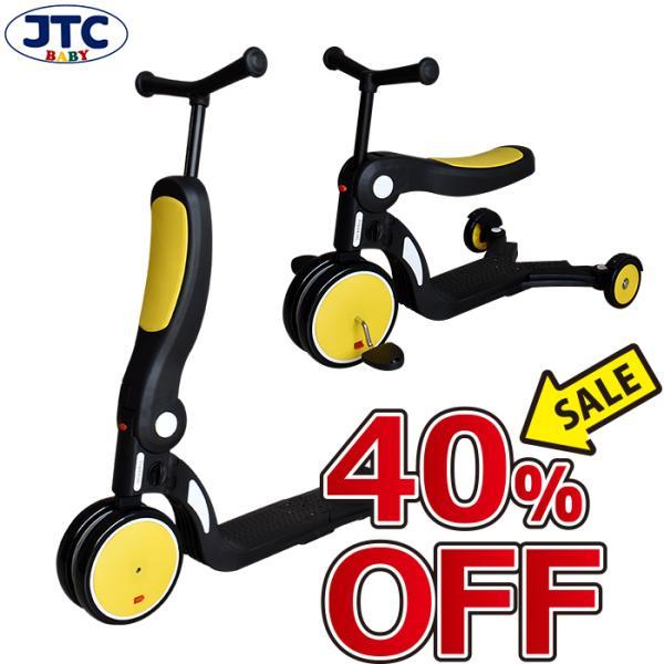 JTC Free キッズスケーター(イエロー)|三輪車 バランスバイク キックバイク キックスケーター キックボード ブレーキ付き