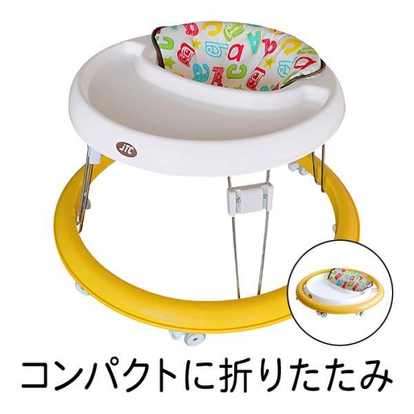 JTC まぁるいほこうき(アルファベット柄)|歩行器 ベビー 赤ちゃん ベビーウォーカー 折りたたみ かわいい シンプル レトロ あんよ