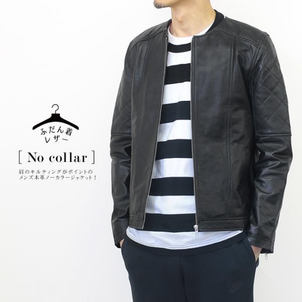 本革 レザージャケット メンズ ノーカラー ブラック 革ジャン 襟なし ラムレザー ふだん着レザー L864 L957