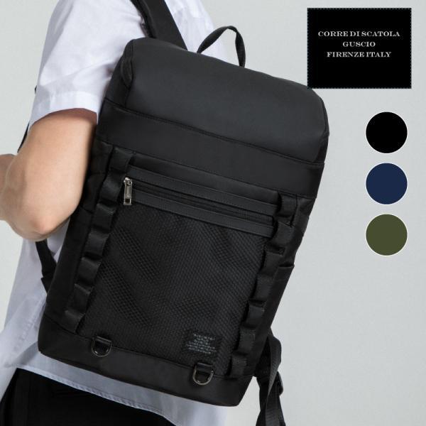 メンズリュックビジネスバッグ軽量撥水大容量PC収納A4ナイロンおしゃれ社会人通勤通学メンズバッグブランド50代40代30代20代