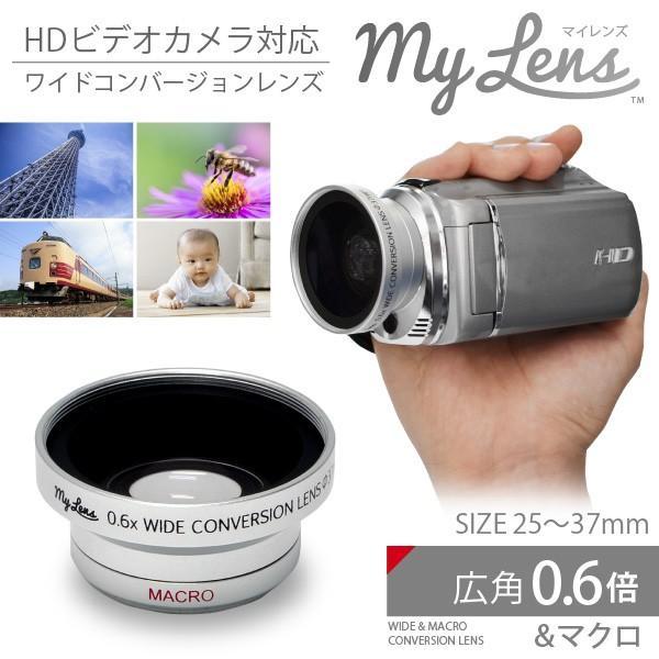 「My Lens 0.6倍(広角)ワイドコンバージョンレンズ 25〜37mm」25/28/30/30.5/34/37mmレンズ径に対応・5種類のステップアップリング付|jttonline