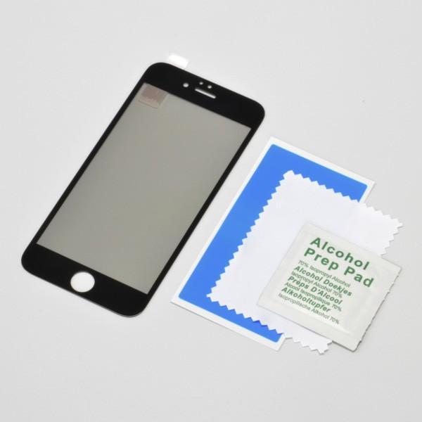 覗き見を防ぐ 全面フルカバー「iPhone6/6s(4.7インチ)用 のぞき見防止 液晶保護 強化ガラスフィルム(ホワイト)」|jttonline|03