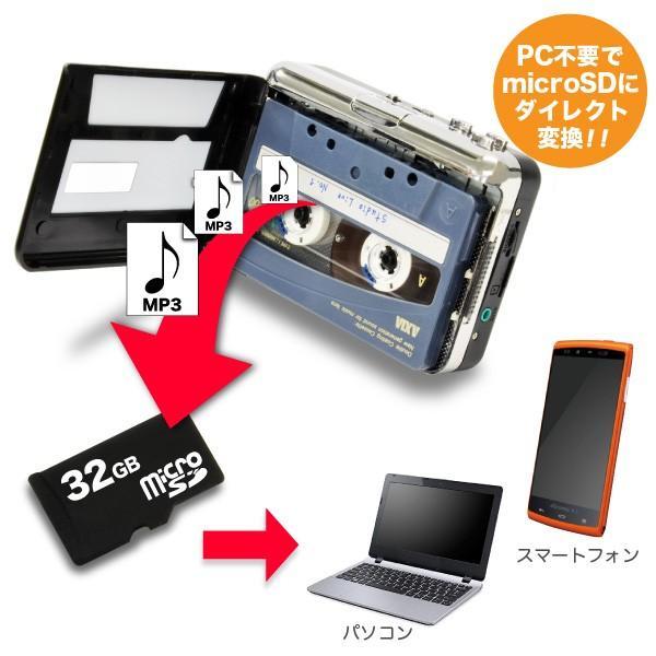 カセットテープをデジタル変換「カセッ録る カセットテープ to MP3 ポータブルレコーダー」パソコン・ラジカセ不要でmicroSD保存|jttonline|03