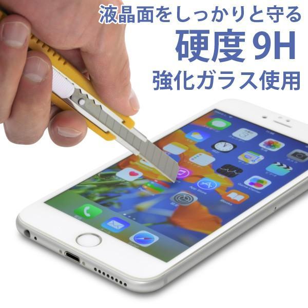 目に有害な青色光を80%カット「iPhone6/6s Plus(5.5インチ)用 ブルーライトカット 全面フルスクリーン液晶保護ガラス(ホワイト) jttonline 05