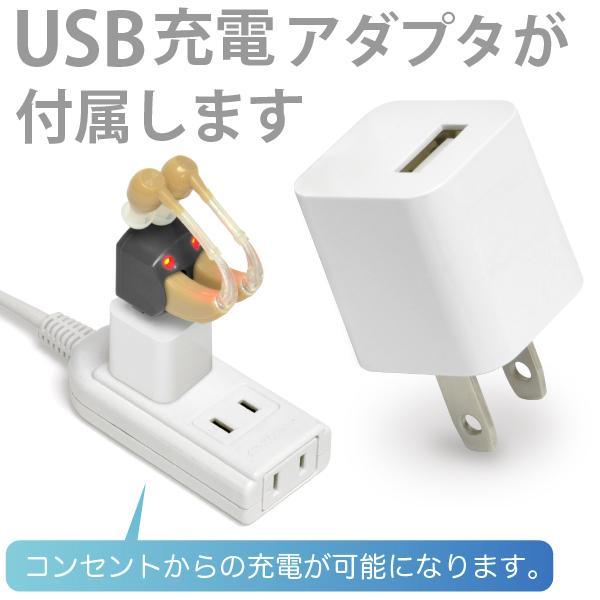 ((USB充電器付))集音器 福耳 v2 充電式 耳かけ式 補聴器形状タイプ 2個セット USB AC 黒 セット|jttonline|02