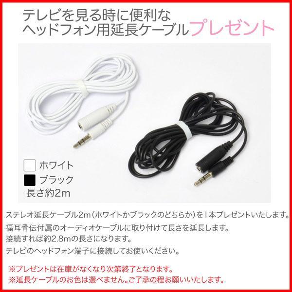 ハウリングが少なく、鼓膜に負担の無い耳でなく骨で聴く骨伝導集音器 FUKU MIMI KOTUDEN  福耳骨伝 ヘッドフォンタイプ・USB充電 jttonline 02