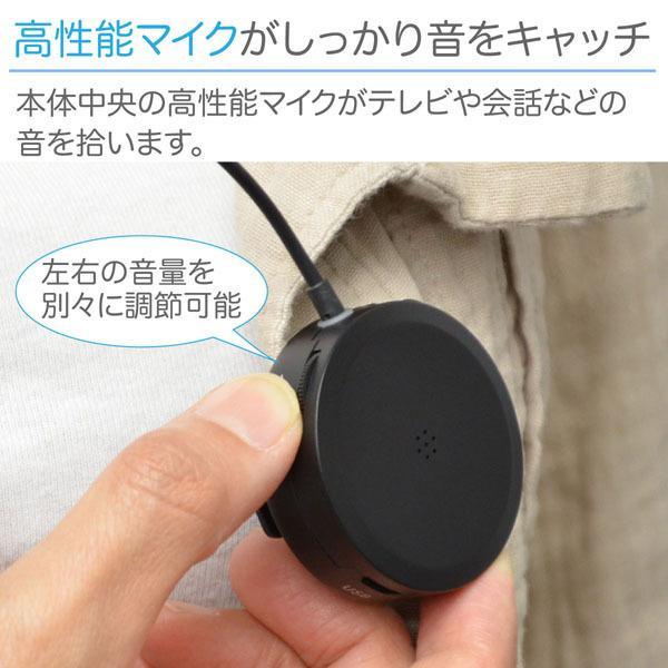ハウリングが少なく、鼓膜に負担の無い耳でなく骨で聴く骨伝導集音器 FUKU MIMI KOTUDEN  福耳骨伝 ヘッドフォンタイプ・USB充電 jttonline 05