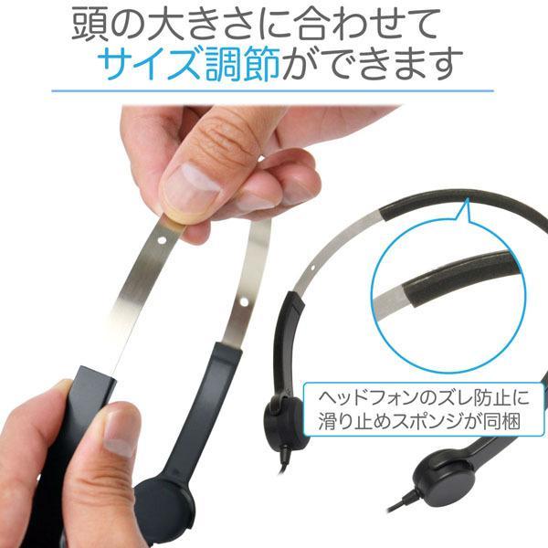 ハウリングが少なく、鼓膜に負担の無い耳でなく骨で聴く骨伝導集音器 FUKU MIMI KOTUDEN  福耳骨伝 ヘッドフォンタイプ・USB充電 jttonline 06