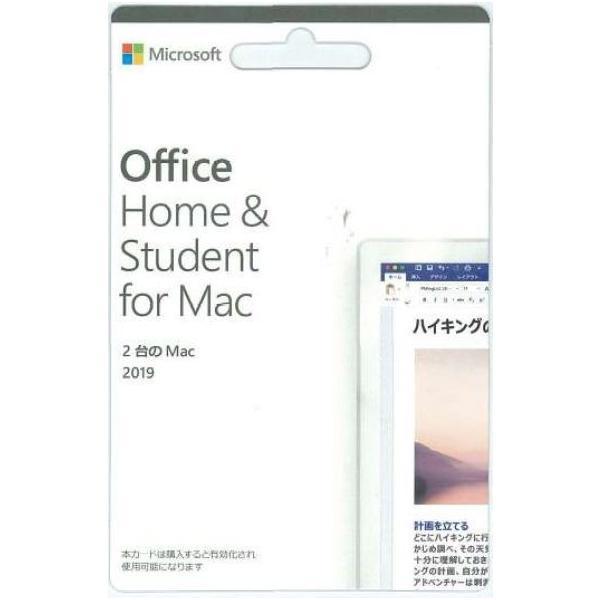 [POSAカード版] Microsoft Office Home & Student 2019 for Mac