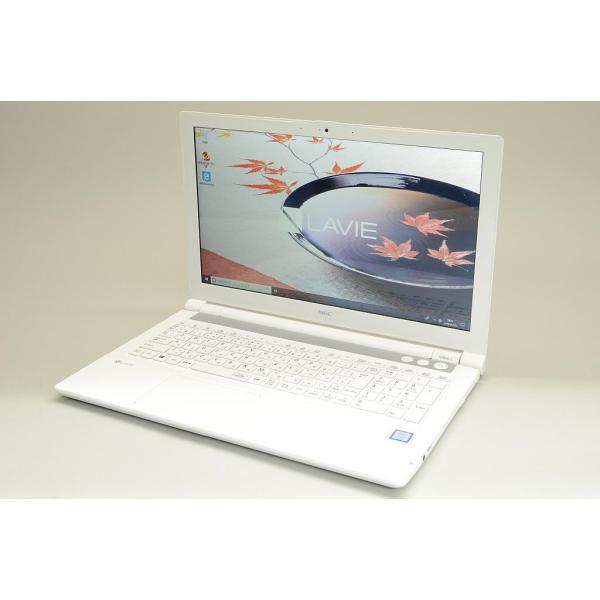 NEC PC-NS600JAW ノートパソコン LAVIE Note Standard エクストラホワイト [15.6型 /intel Core i7 /HDD:1TB /メモリ:4GB /2017年10月モデル]の画像