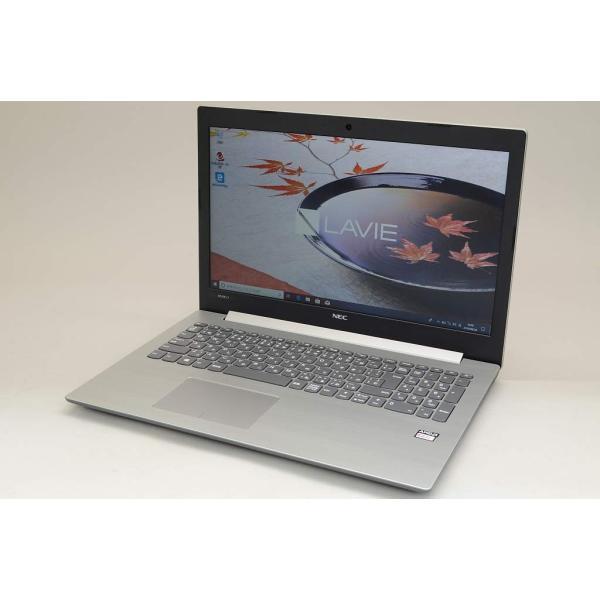 LAVIE Note Standard 15.6型ノートPC[Office付き・Win10 Home・AMD E2-9000APU・HDD 500GB・メモリ 4GB] 2018年2月モデル PC-NS10EJ2S シルバー [AMD Eシリーズ]の画像