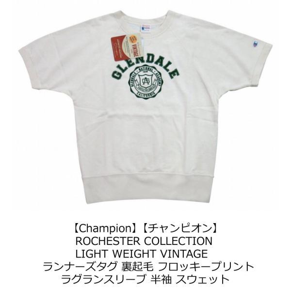 Champion チャンピオン ランナーズタグ フロッキープリント 半袖 スウェットシャツ C3-K008 jtwoshop 02