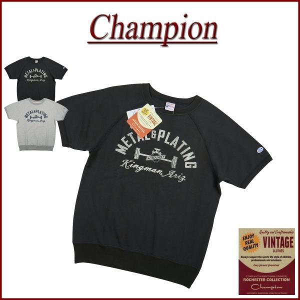 Champion チャンピオン ランナーズタグ カレッジプリント 半袖 スウェットシャツ C3-P008|jtwoshop