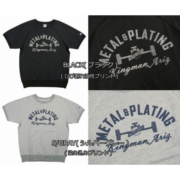 Champion チャンピオン ランナーズタグ カレッジプリント 半袖 スウェットシャツ C3-P008|jtwoshop|02