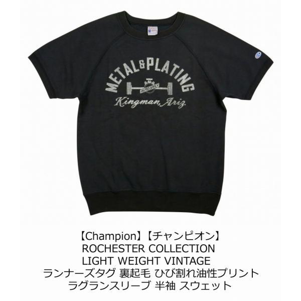 Champion チャンピオン ランナーズタグ カレッジプリント 半袖 スウェットシャツ C3-P008|jtwoshop|03