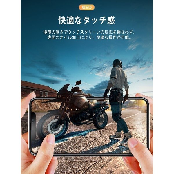 ガラスフィルム 保護フィルム 強化ガラス iphone XR  防水 5D やわらかい|juan-j|02