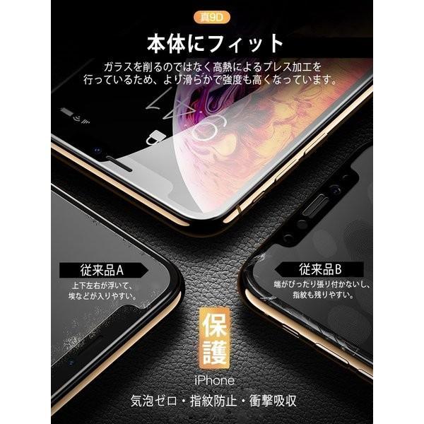 ガラスフィルム 保護フィルム 強化ガラス iphone XR  防水 5D やわらかい|juan-j|04