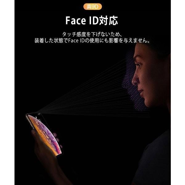 ガラスフィルム 保護フィルム 強化ガラス iphone XR  防水 5D やわらかい|juan-j|06