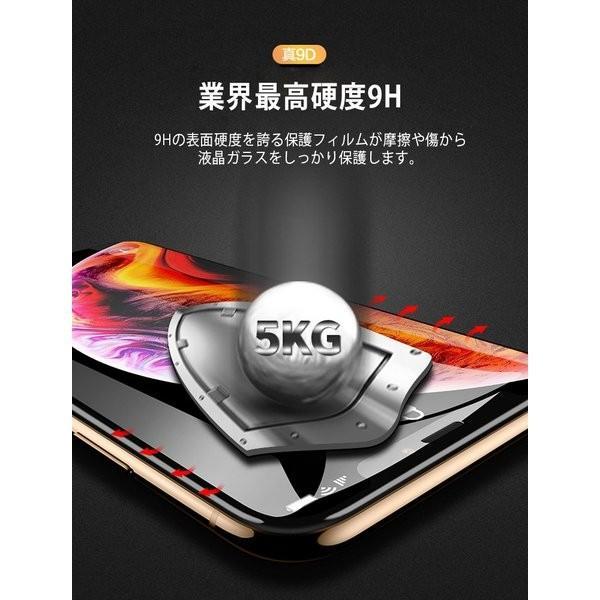 ガラスフィルム 保護フィルム 強化ガラス iphone XR  防水 5D やわらかい|juan-j|07