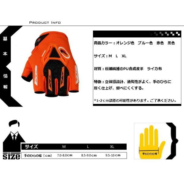 バイクグローブ バイク用品 夏用指切り半指 通勤 街乗りに 手袋 メンズ サイクル用 スノーボード用|juan-j|15