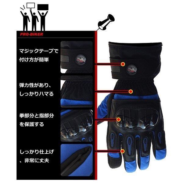 バイクグローブ バイク用品  通勤 街乗りに 頑丈 手袋 メンズ サイクル用 スノーボード用|juan-j|05